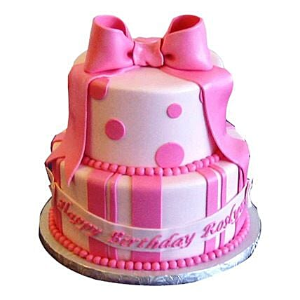 Cakes For Sister Order Cake Online For Sisterfrom Ferns N Petals