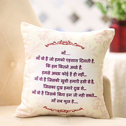 Mom you are my world cushion: Send Mothers Day Gifts to Udaipur