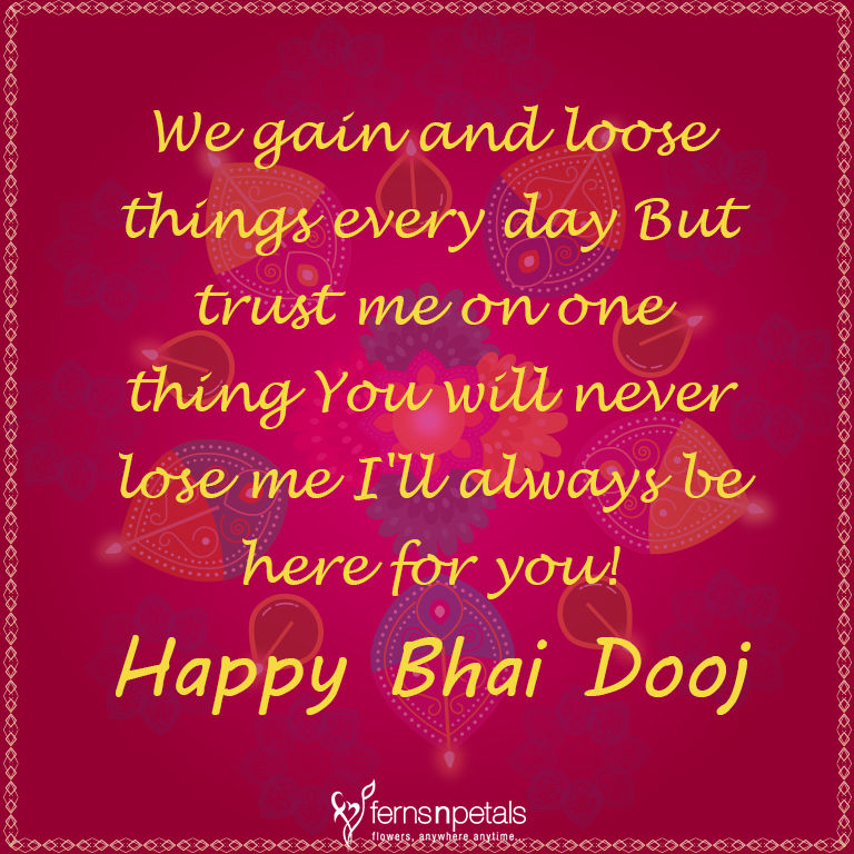 Bhai Dooj Messages, Quotes, SMS, Greetings and Wishes - Ferns N Petals