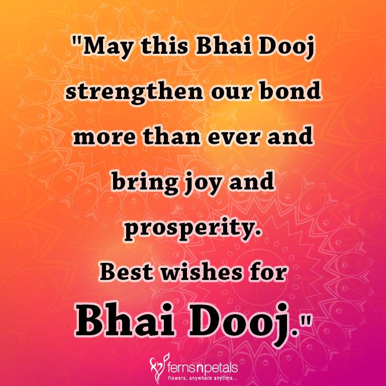 best wishes bhai dooj