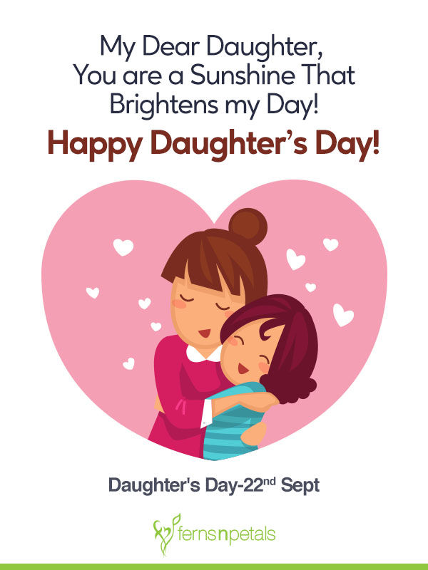 daughters' day - photo #40
