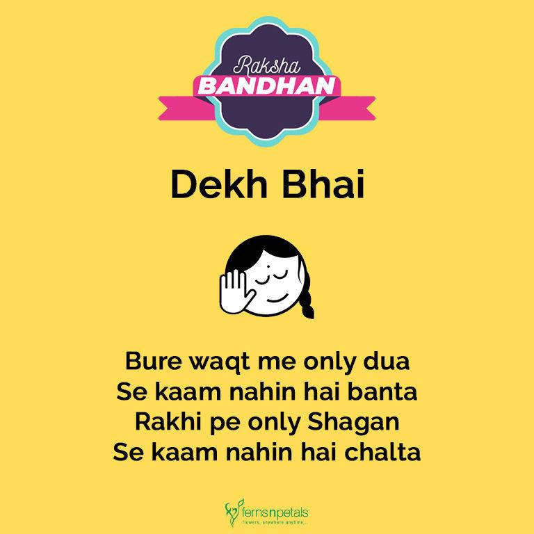 rakhi Funny memes