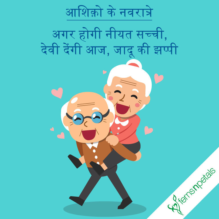 hug day special wishes