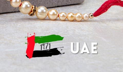 Rakhi to UAE